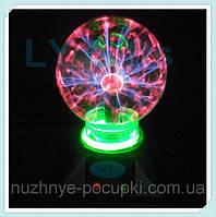 Ночник плазменный шар Plasma Ball 22 см, фото 1
