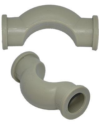 Обвод короткий полипропиленовый для пайки труб