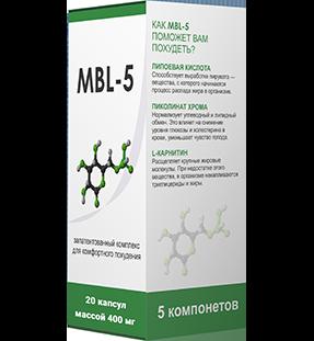 Мощные капсулы для похудения MBL-5