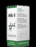 Мощные капсулы для похудения MBL-5, фото 4