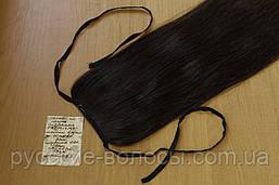 Натуральный хвост на ленте из славянских волос премиум+