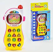 """Телефон Play Smart 7028  """"Умный телефон"""", музыка, свет, русское озвучивание, в коробке"""