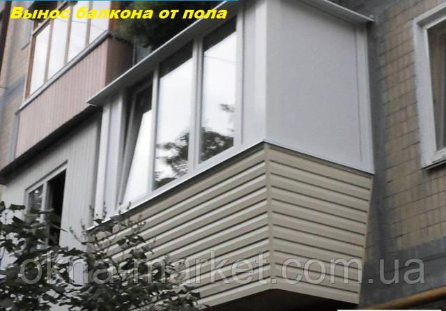 Выносной балкон в Хрущевке цена