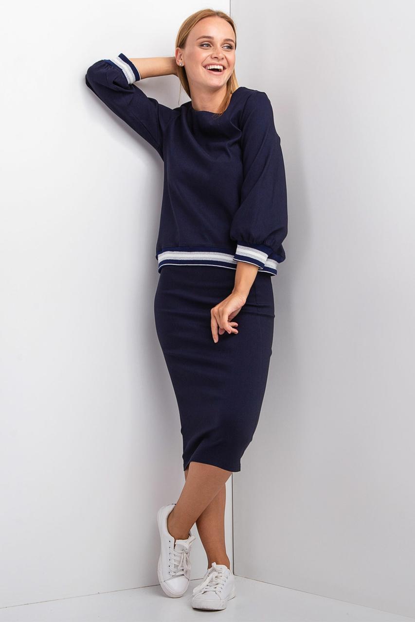 Костюм RIMMA с люрексом из юбки-карандаш и кофты с рукавами-фонариками в синем цвете