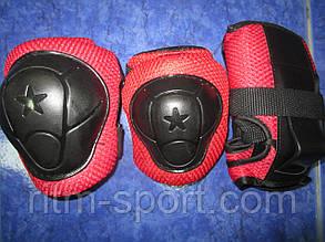 Защита для роликов (наколенники, налокотники, наладонники), фото 2