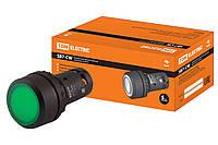Кнопка SB7-CW3361-24V(LED) d22мм 1з, зеленая TDM