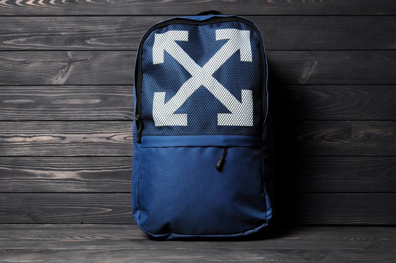 Городской рюкзак Off-white (blue/white), спортивный рюкзак Off-white, синий рюкзак Офф-Вайт