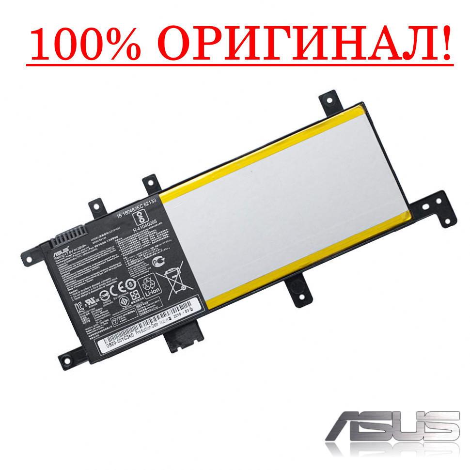 Оригинальная батарея ASUS R542, R542U  - C21N1634 (+7.6 38Wh) - Аккумулятор АКБ