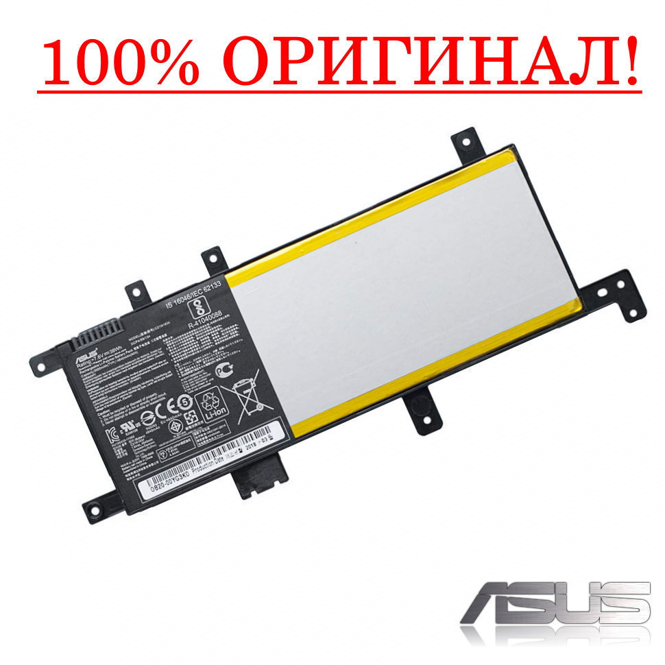 Оригинальная батарея ASUS R542UA, R542UF  - C21N1634 (+7.6 38Wh) - Аккумулятор АКБ