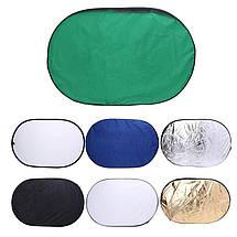 Овальный отражатель 7 в 1 рефлектор или лайт диск 100 х 150 см, фото 2
