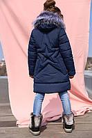 Зимняя куртка на девочку с мехом чернобурки Викки