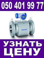 Optisonic 3400 ультразвуковой расходомер производитель Цена_050`307~90`50
