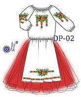 Мережка Комплект для вышивки бисером сшитый 36р. DP-02, фото 1