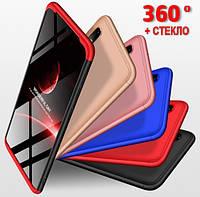 Чехол GKK для Samsung Galaxy A10 2019 A105 защита 360 градусов + Стекло (9 Цветов)