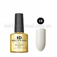 Гель лак 18 Белый Шиммер Плотный HD Hollywood 8 ml