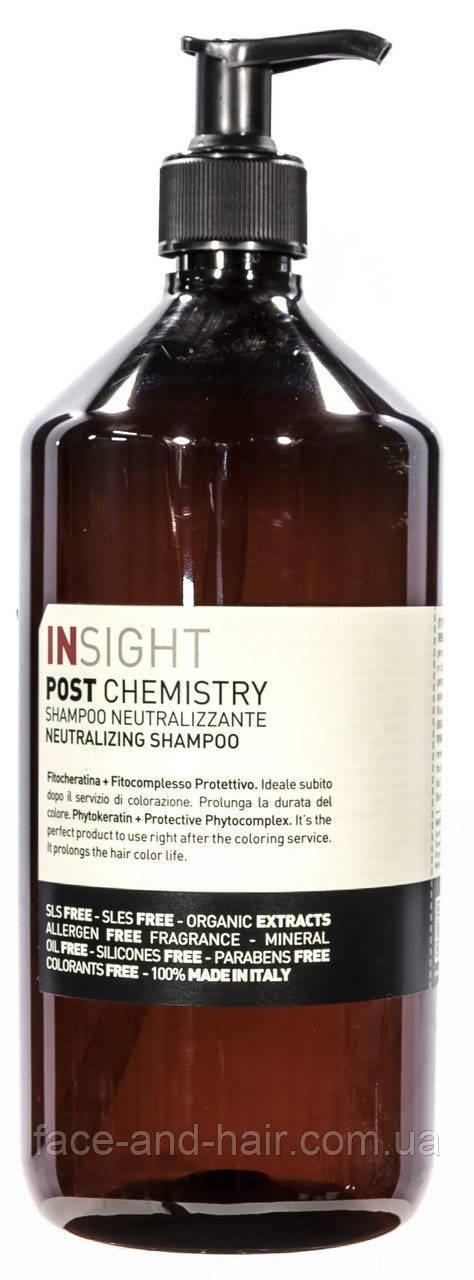 Нейтрализующий шампунь после окрашивания  Insight Post Chemistry Neutralizing Shampoo 900 мл