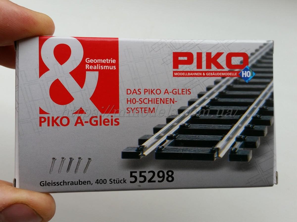 Piko 55298 Комплект шурупов 400 шт / 1:87