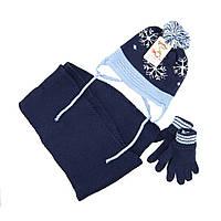 Шапка шарф перчатки Suve для 3-6 лет Тёмно-синий TUR 50126 snow d-blue, КОД: 152788