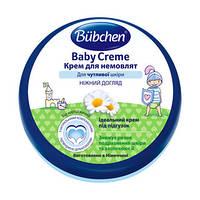 Крем для младенцев Bubchen 150мл.