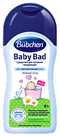Средство для купания младенцев Bubchen 400 мл