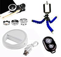 Набор Блогера 4 в 1:  Штатив для телефона, Bluetooth кнопка, Селфи кольцо USB, Набор линз