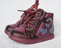 Ботинки демисезонные для девочки. Jong Golf (LadaBB). 20-25р. Модель M33-13.
