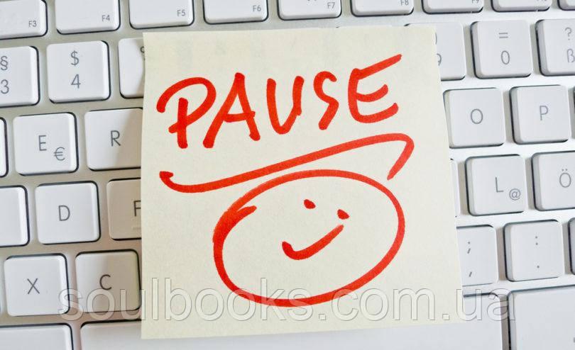 Внимание!!! С 12 августа по 1 сентября пункт самовывоза работать не будет!
