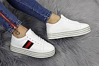 Женские стильные белые кроссовки на платформе Roshe 1157