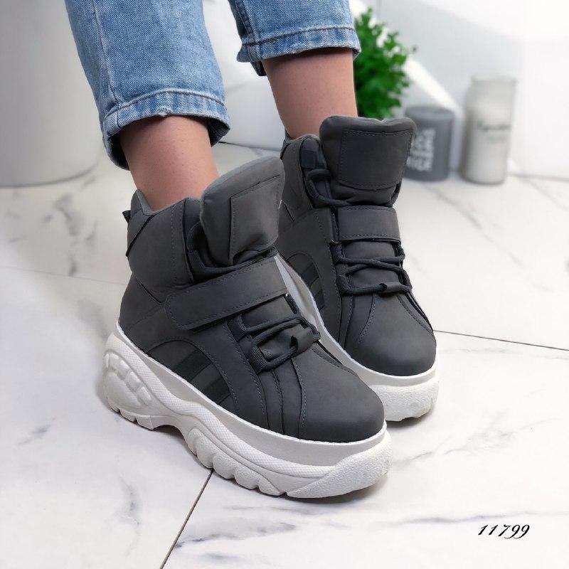 Ботинки женские серые нубук  Деми 11799