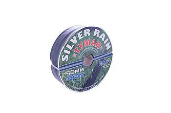 Лента туман Silver Rain - 50 мм x 100 м (S 50/100)