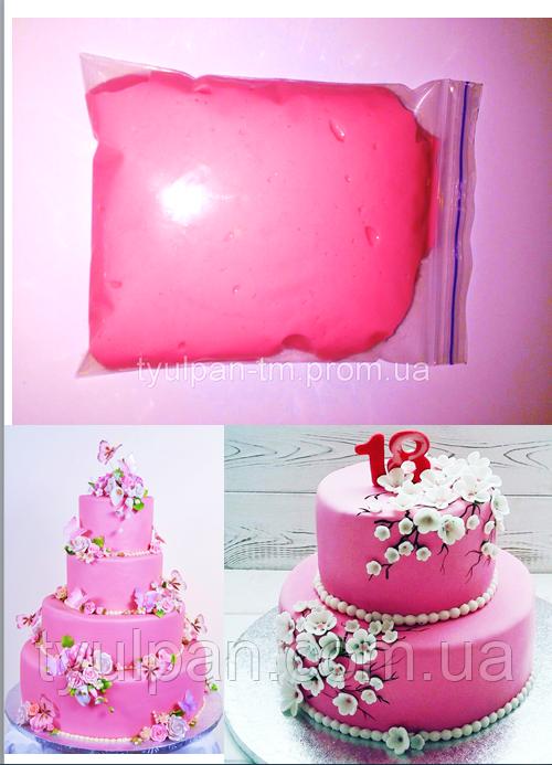 Мастика кондитерская розовая  лепка обтяжка фасовка  500 г