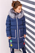 Зимняя куртка на девочку Рейни р-ры 110,116,122, фото 2