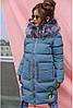 Зимняя куртка на девочку Рейни р-ры 110,116,122, фото 4