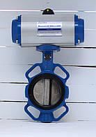 Баттерфляй Ду 125 с пневмоприводом с возвратной пружиной Bundor, фото 1
