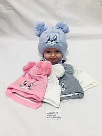 Детская шапка для девочки опт Одесса р. 44-46 вязка+ХБ підкладка