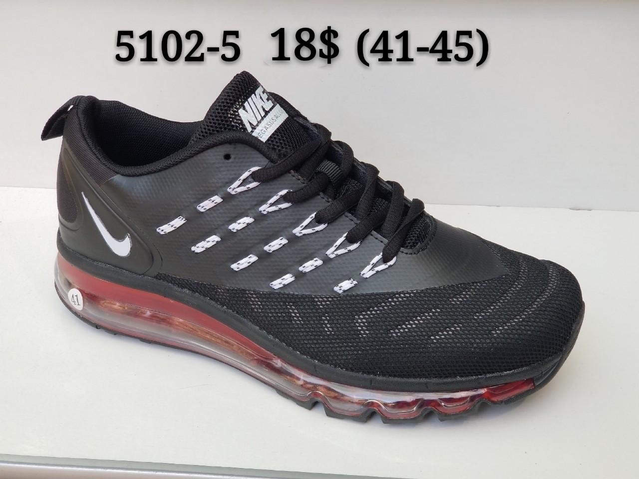 Мужские кроссовки Nike Pegasus оптом (41-45)