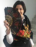 Свадебные ленты 1061-18, павлопосадский платок шерстяной с просновками с подрубкой, фото 10