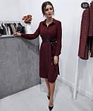 Платье женское с поясом марсала,бежевое,пудра,фиолетовое, фото 2