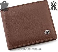 Кожаный мужской кошелек ST Leather (зажим, монетница, закрытие на магните)