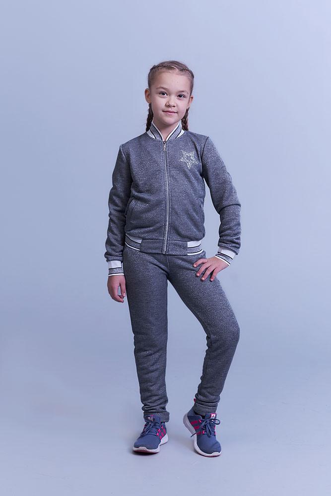 Спортивный костюм для девочки кофта на молнии и штаны трикотаж двухнитка размер: 122, 128, 134, 140, 146