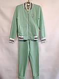 Спортивный костюм для девочки кофта на молнии и штаны трикотаж двухнитка размер: 122, 128, 134, 140, 146, фото 6