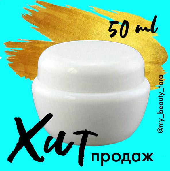 Баночка 50 мл пластикова Тіффані, біла