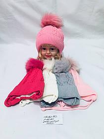 Детская шапка для девочки купить в Одессе р. 48-50 флисовая подкладка, натуральный помпон