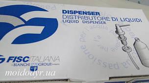 Дозатор миючого засобу білий Fisc Italiana (Італія)