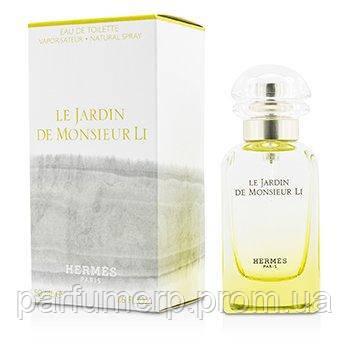 Hermes Le Jardin De Monsier Li (50мл), Женская Туалетная вода  - Оригинал!