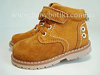 Демисезонные ботинки Bi&Ki Biki. Размеры 21, 22, 23, 24, 25, 26.