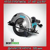 Пила дисковая ручная Grand - 185 мм, 2150 Вт
