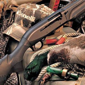 товари для полювання