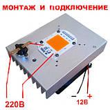Кулер. Комплект охлаждения мощных светодиодов 50Вт / радиатор / на прожектор 50w, фото 2
