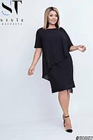 Платье женское с накидкой Летиция  46-48 50-52 54-56 58-60
